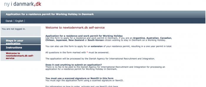 デンマークのワーホリビザ申請フォーム