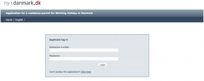 ログイン画面(デンマークのワーホリビザ申請画面)