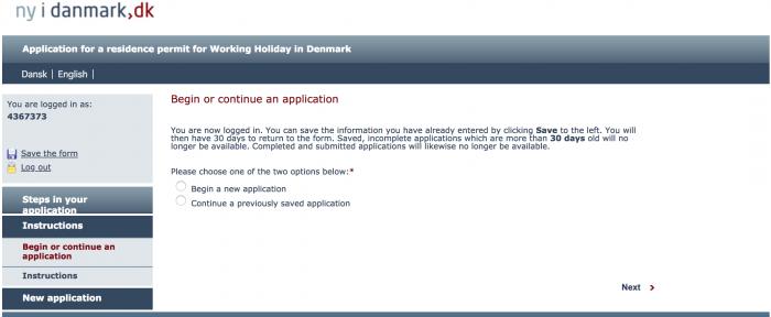 ログイン後の画面(デンマークのワーホリビザ申請画面)
