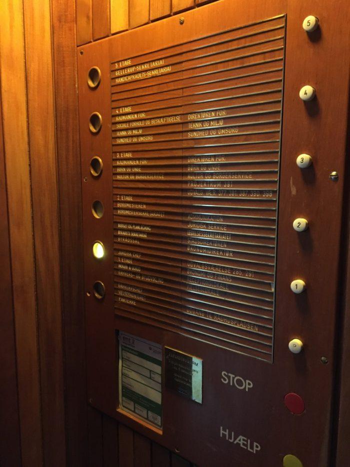 オーフス市庁舎のエレベーター