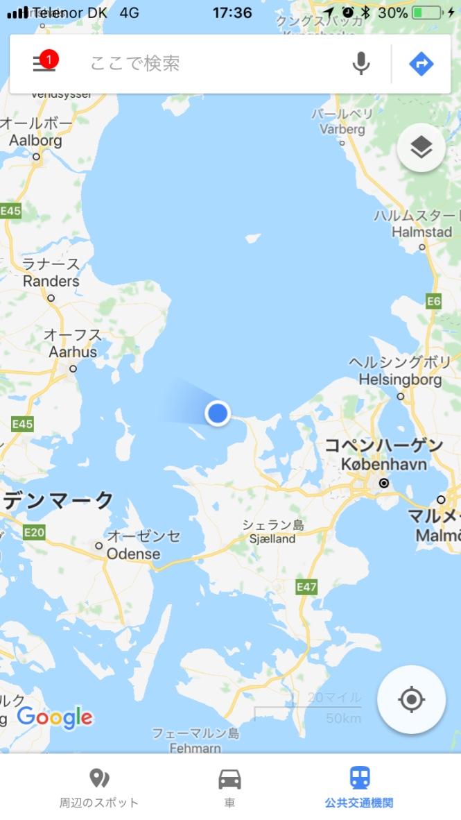 シェラン島の港