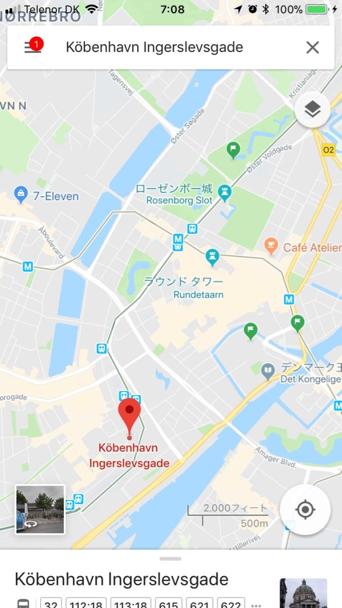 コペンハーゲンのバス発着地