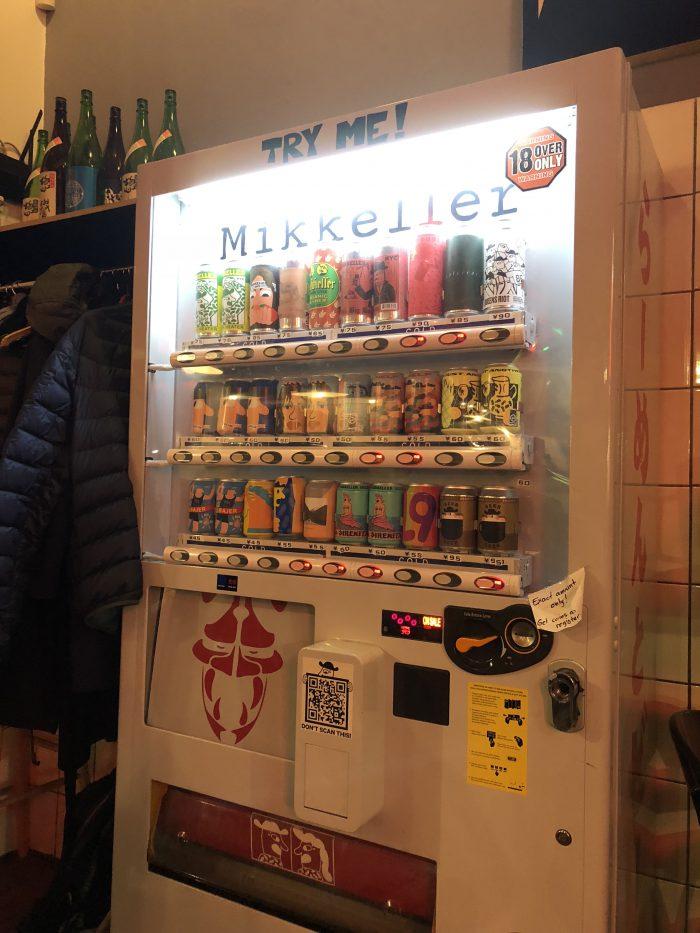 自動販売機(らーめんとビール)