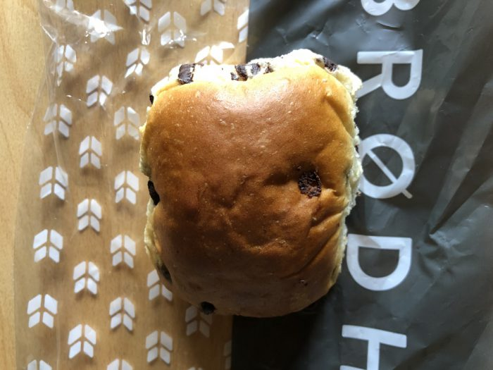 デンマークのチョコチップパン