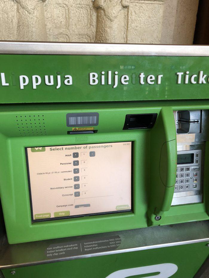 ヘルシンキ駅の券売機