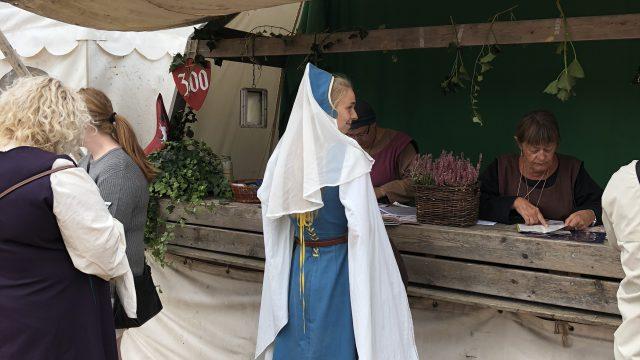 中世はこんな感じやったんかな?