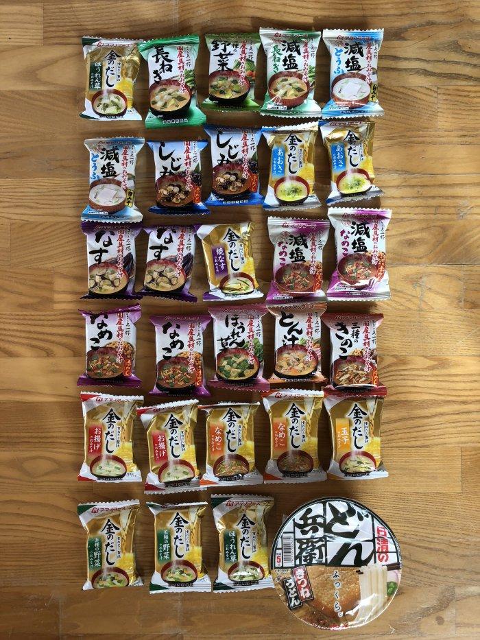 日本から届いた荷物。母親のアレンジ力の高さが垣間見えた。