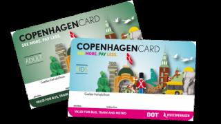 お得なコペンハーゲンカード
