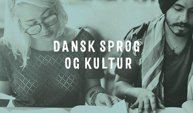 デンマーク語・文化コース - カルーホイスコーレ