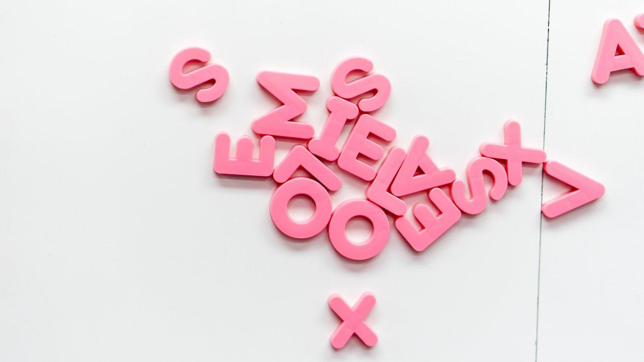 デンマーク語にある、見慣れない3つのアルファベット。