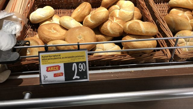 チェコも物価安い・・・!
