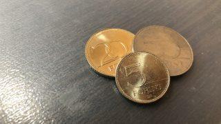 ハンガリーの通貨はフォリント。小銭めっちゃ余ってて困ってる。