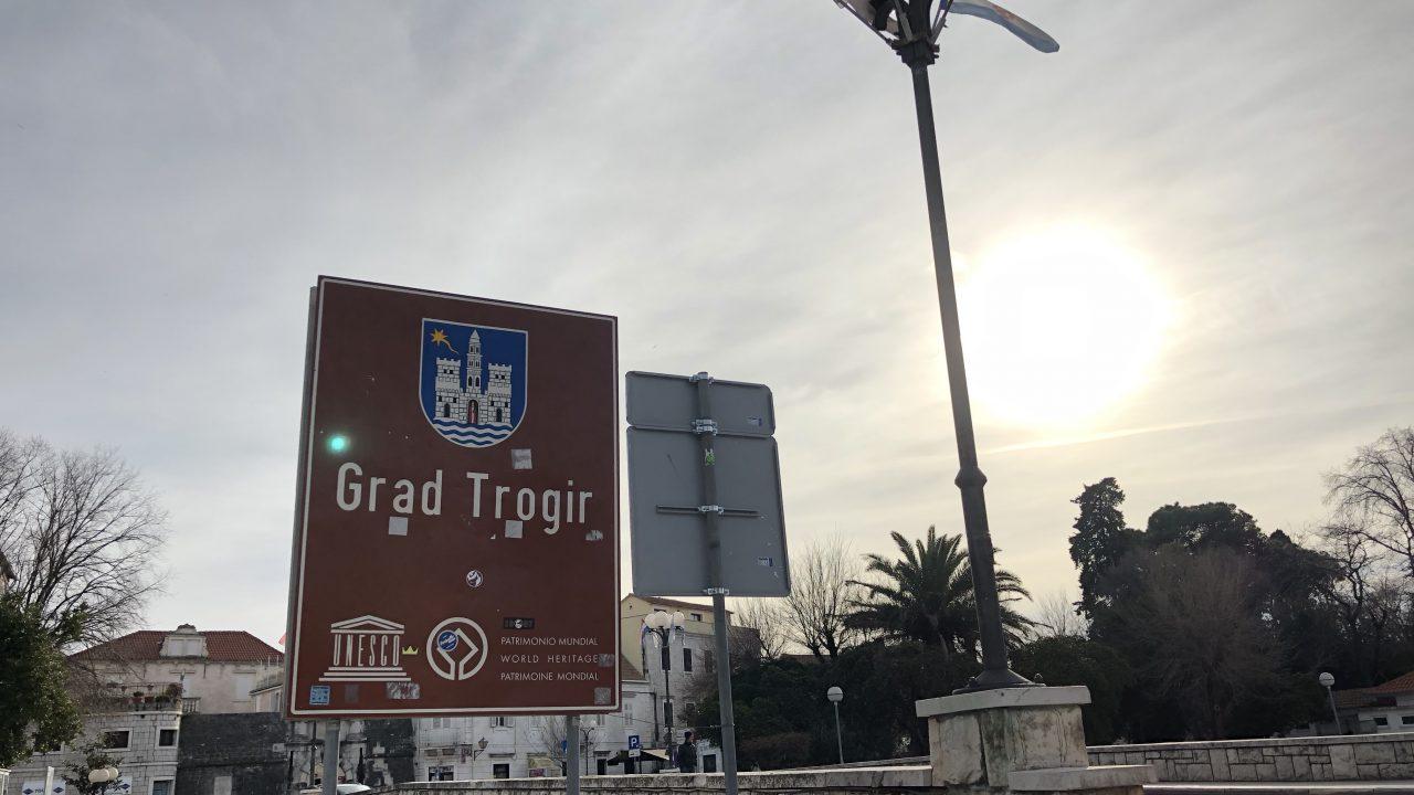 世界遺産の街トロギールの入り口