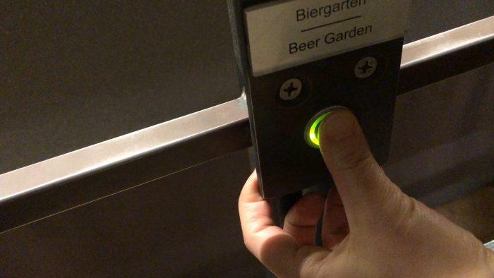 このボタンを押すと・・・