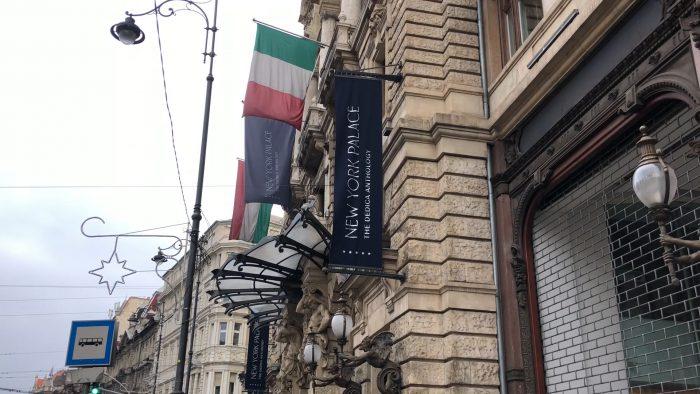 ホテル「New York Palace」