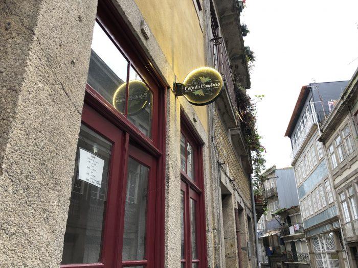 Café do Comércio(ポルト)
