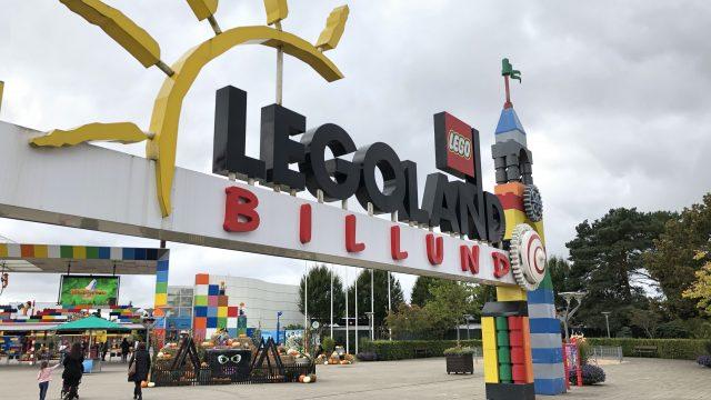 デンマークにある本場のレゴランド
